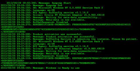 AMI system log